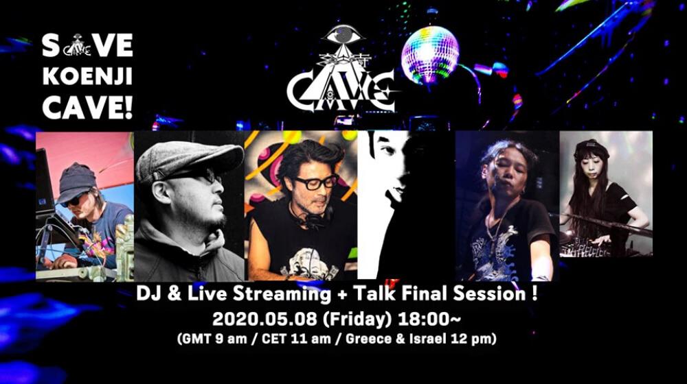 Save Koenji Cave! Dj & Live streaming