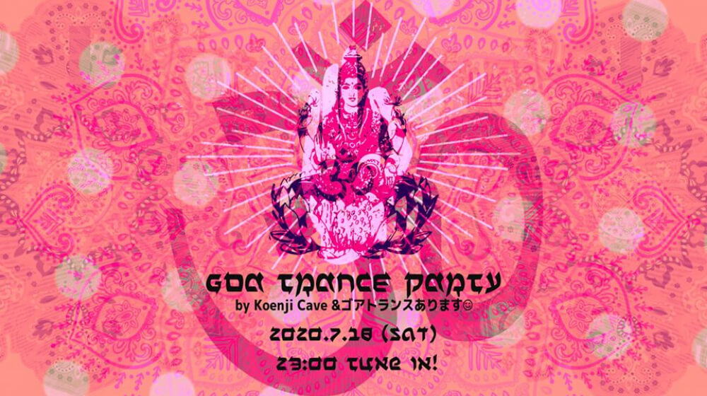 GOA Trance PARTY