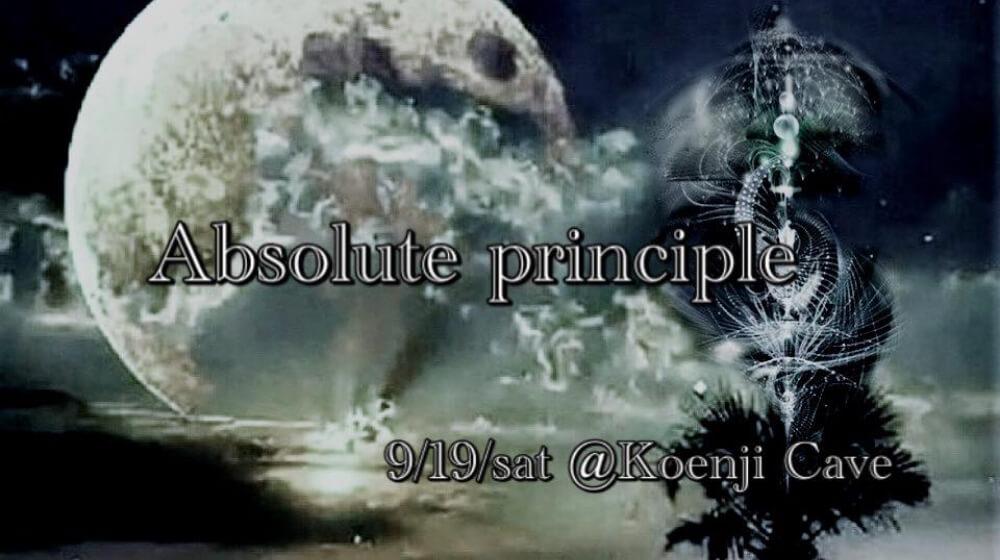 Absolute principle