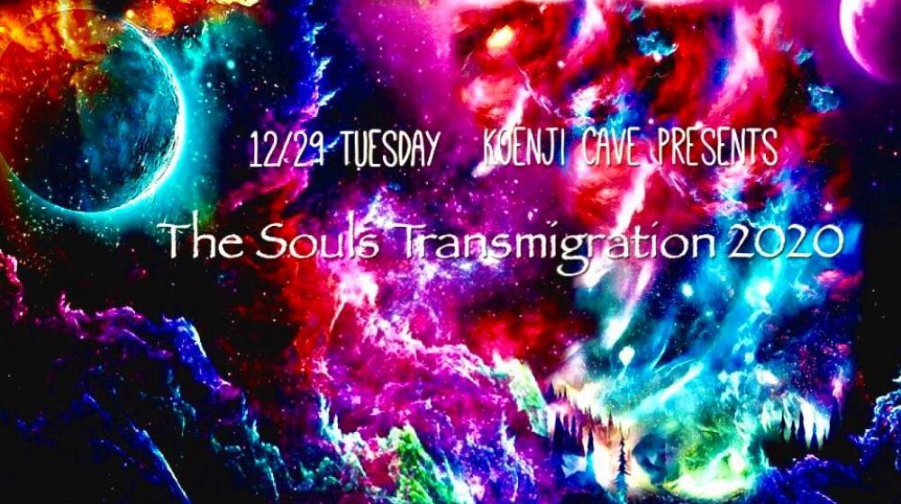 The Souls Transmigration